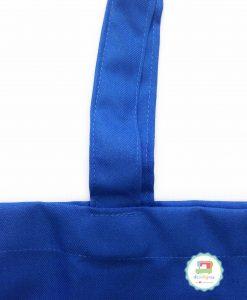 Blue Fabric Strap