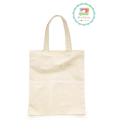 Plain Tote Bag Canvas Fabric 12x14