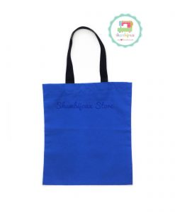 Blue Plain Tote Bag With Nylon Strap 13x15